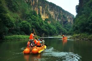 Southwest Guizhou Adventure Trip